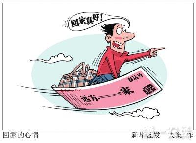 高铁已占南宁铁路局春运客运量的五成