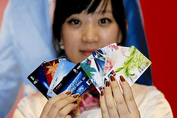 全国银行卡累计已发行50亿张