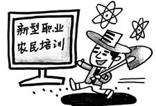 """青海乐都区340名农民""""持证上岗"""""""