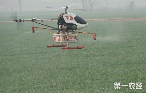 把安阳全丰航空植保科技有限公司生产的无人机和开封田秀才植保有限