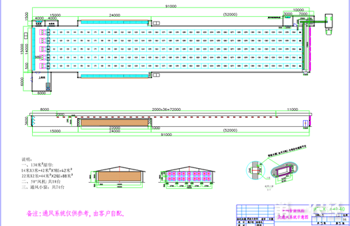 鸡舍设计图 养鸡场鸡舍面积和容量设计