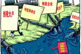 污染企业喜欢在省交界处扎堆的因由