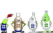 <b>生物农药是必然需加紧推广</b>
