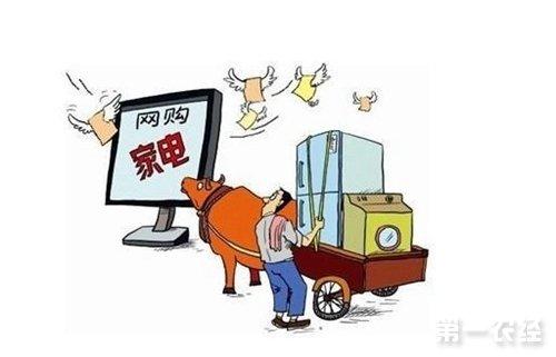 2015年农村电子商务政策将密集出台