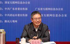 """<b>广东清远力求成为中国农业电商""""第一市""""!</b>"""