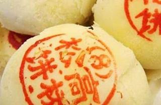 上海美味特产