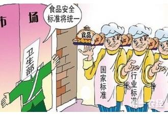 广东宣传贯彻新版食品安全国家标准