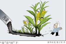 农业面源污染要解决的三大问题