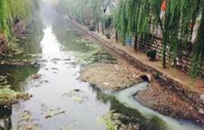 河北发布实施《农村生活污水排放标准》