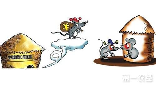卡通稻谷矢量图