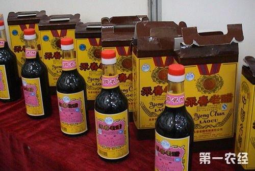 福建永春特产名醋:永春老醋