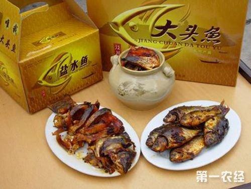 云南玉溪特色美食:江川盐水鱼