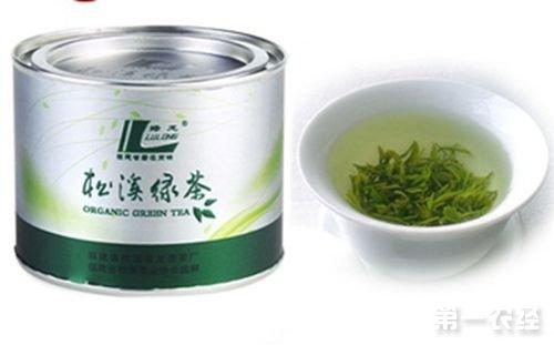 福建南平特产名茶:松溪绿茶