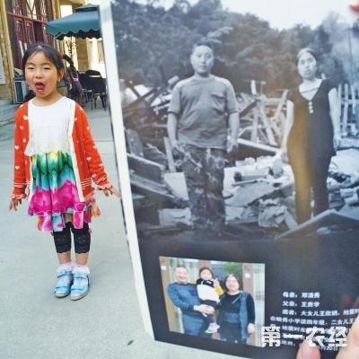 """邓清秀要小女儿与过去的""""自己""""合影,小姑娘面对镜头,做出一个鬼脸。"""