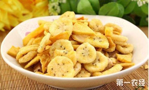 云南昆明特色零食:芭蕉干