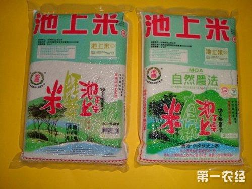 台湾台东特产:池上米