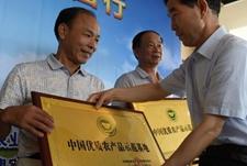 广东首个国际优农产品交易中心落户揭碑