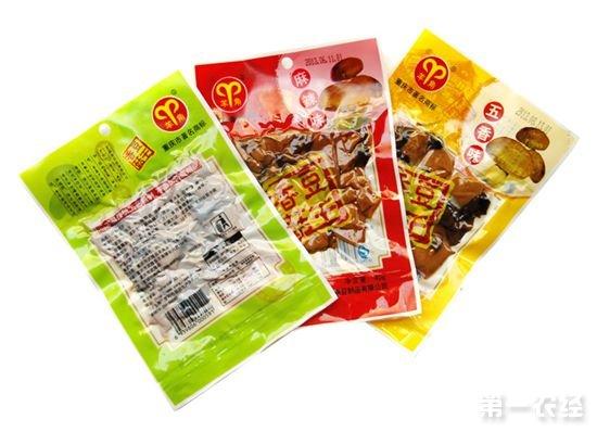 重庆特产美食:武隆羊角豆干