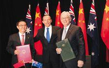 习近平与澳总理阿博特关于《自贸协定》互致贺信