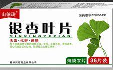 <b>食药监总局:检验284批银杏叶药品 不合格达67批</b>