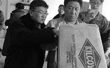<b>1549.72公斤不合格冻肉潜入银川市场</b>
