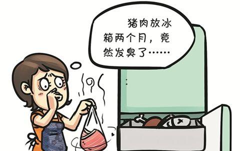 冰箱里的食物一般能放多久?