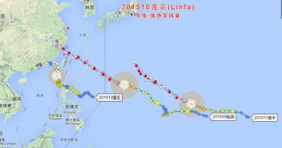 """小编了解到,截至昨天20时,""""莲花""""已经位于南海北部,为强热带风暴,风力10级,距离厦门约580公里。""""莲花""""行动比较缓慢,正以每小时10公里的速度往北前进。""""莲花""""是否会来到厦门?气象专家说,台风路径变化多端,并不排除这一可能,不过可能性不大。最大的可能性,就是""""莲花""""一路向北,于8日或9日接近台湾岛,最终横穿台湾海峡,并逐渐减弱。""""这样厦门会有大风及阵雨,也可以缓解炎热。"""""""
