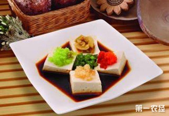 陕西宜君特色美食:四喜豆腐