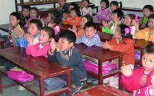 财政部和教育部公告学前教育发展资金重点支持对象