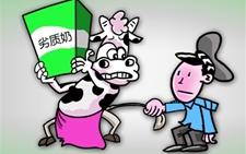 德州市民喝三元牛奶流产 先删帖才可获赔2380元