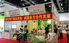 河北隆化赴京召开特色农产品招商会