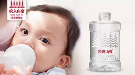 婴儿水测评:农夫山泉不靠谱  侏罗纪水不适合饮用