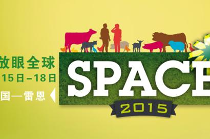 2015年法国国际畜牧业展览会(SPACE)