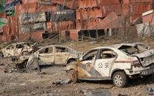 """习近平针对天津港""""8·12""""事件做出指示:遏制重特大安全生产事故发生"""