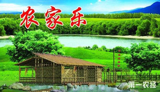 农家乐彰显自己的乡土文化特色
