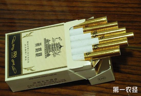黄鹤楼1916香烟
