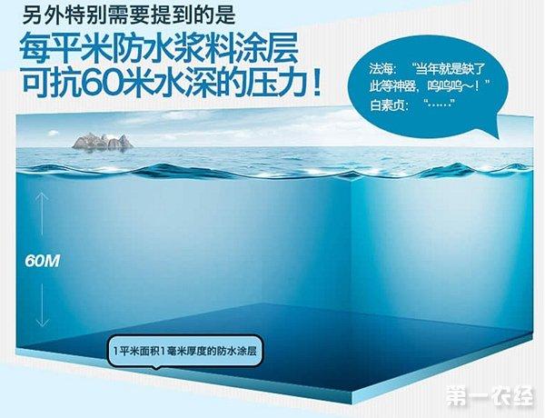 阳台水泥鱼池施工步骤图解【龟池鱼池施工常识】