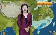 (12-8)农业气象:江南、华南多降水 需防范湿渍害