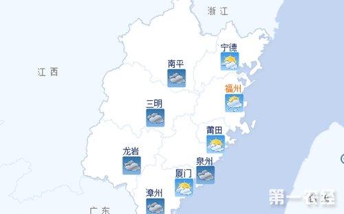 图:福建省天气预报-福建昨普降大雨今好转 专家 雨天较多谨防地质灾害