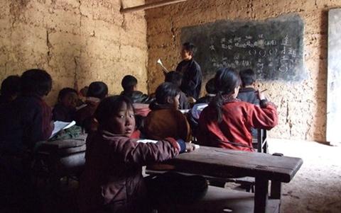 解读《贫困区义务教育接触办学督导办法》