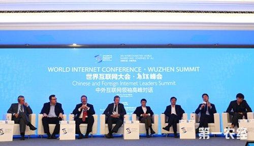 必将对推动全球网络空间治理结构的良性变革产生深刻