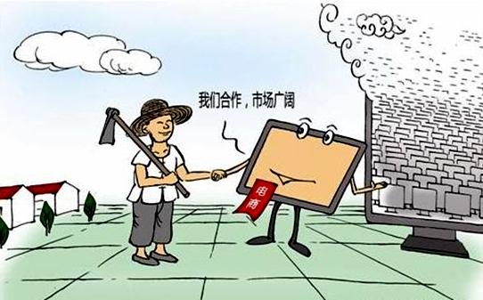 """<b>贵州贵阳农民""""开淘宝"""" 鼓了腰包好致富</b>"""