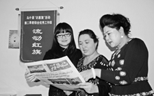 新疆维吾尔自治区召开工作会  干部学习热情高