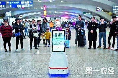 广州南站 智能机器人 服务春运
