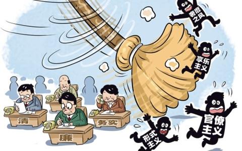 125起不正之风和腐败问题被曝光   内蒙古广西最高