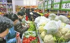 河南洛阳节后蔬菜价格大跳水  高价芹菜不再任性