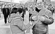 """河南南阳:蒲山镇召开""""双三""""表彰大会"""