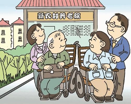 """""""十三五""""期间加大对""""老少边穷""""地区老龄事业发展"""