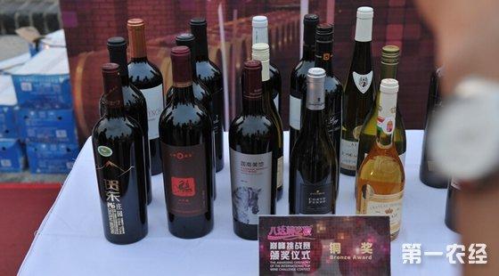 宁夏贺兰山东麓葡萄产业园区管委会组织酒庄参加了第
