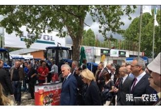 第83届塞尔维亚国际农业展览会